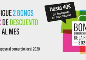 Ampliar información de Los arnedanos realizan compras por valor de 120.000 euros en los comercios locales adheridos a la campaña 'Bono Comercio'