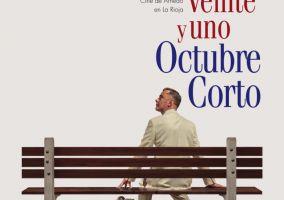 Ampliar información de OCTUBRE CORTO