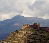 Ampliar información de Castillo y Mirador