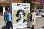 Ampliar información de Hasta el próximo 7 de mayo en la Plaza de España podremos ver la exposición 'Mujeres con historia'