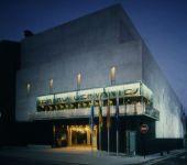 Ampliar información de Teatro Cervantes