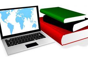Ampliar información de Iniciación al ordenador (Arfudi). Nivel 1